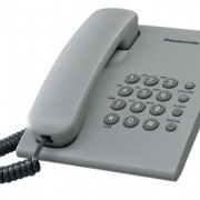 IntercomSystemspanasonic6357722191657171160